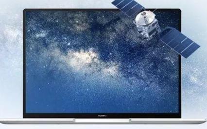 华为推出Matebook新版笔记本电脑,相比红米...