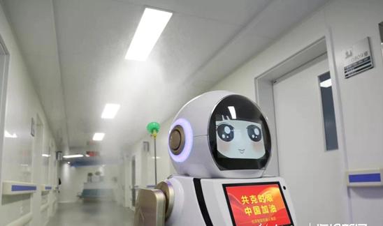 开辟大数据、人工智能新路径,将智能机器人用于疫情...