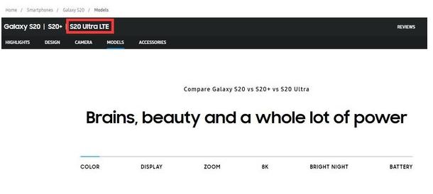 三星S20 Ultra系列手机曝光将会有4G版本推出