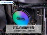 CPU散热器应该怎样选