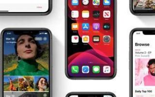 iPhone或将变身为车钥匙,iOS 13.4将...