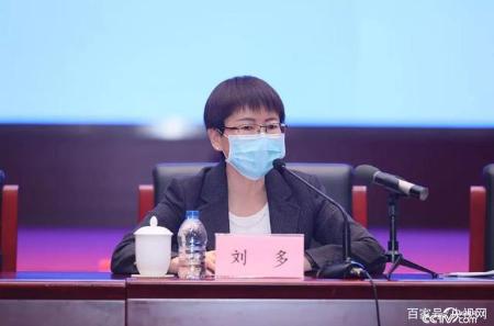 工业和信息化部在京举行媒体通气会