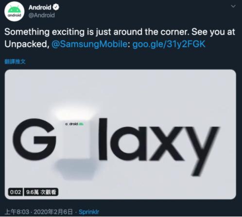 三星将会在2月12日正式发布三星Galaxy S...