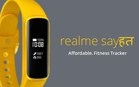 realme加速布局AIoT,新款智能手环即将发布