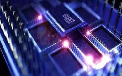 量子计算机的强大之处,一次可以过滤10亿个信息