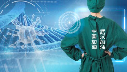 大立科技部署近600臺(套)人體測溫設備在16個省市抗擊疫情
