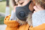 小米智能口罩专利获批 可配合手机App实时查看相关数据