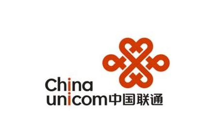 中国联通采购大数据域人工智能服务平台应用软件