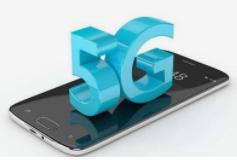 2020-2025年5G商用将直接带动我国经济产出达10.6万亿元人民币