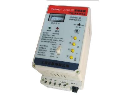 漏電繼電器的基本參數及工作原理