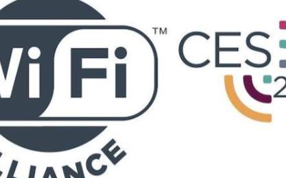 無線聯盟為使用6GHz頻譜802.11ax網絡定名Wi-Fi 6E