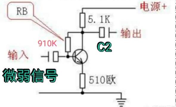 三极管放大电路的应用