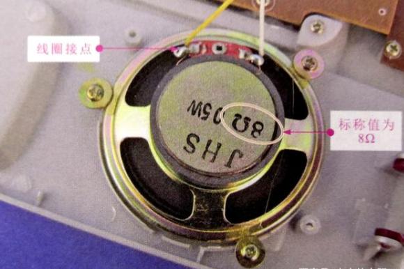 使用万用表检测扬声器的好坏