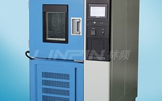 高低溫試驗箱使用方法及注意事項說明