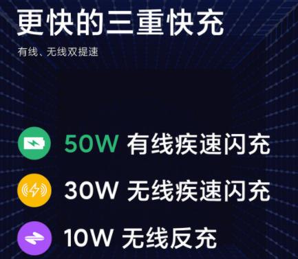 小米10手机充电规格曝光最高支持50W功率有线充...