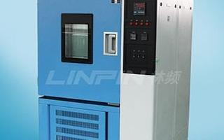 高低温湿热试验箱的特点及去湿原理分析