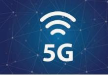 國際電信聯盟正式發布了5G網絡可持續供電標準