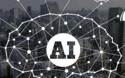 未來的人工智能將如何徹底改變世界