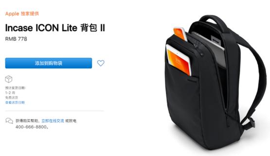 苹果即将推出一款无刘海的iPhone