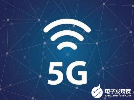 受疫情影响 5G基站建设与5G商用计划也将变更