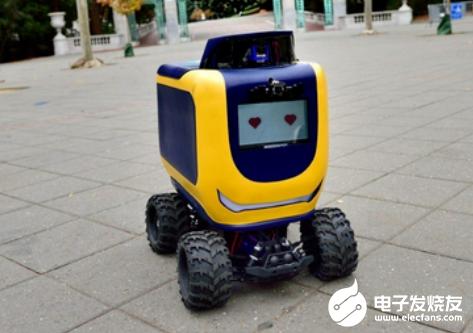 日本推出首个机器人酒保 将掀起一波餐馆和商店的自...