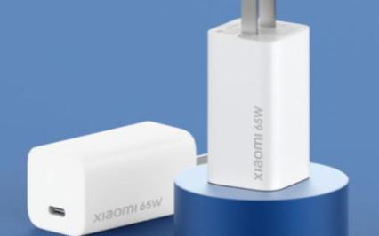 小米发布GaN充电器,可在短时间内充满电
