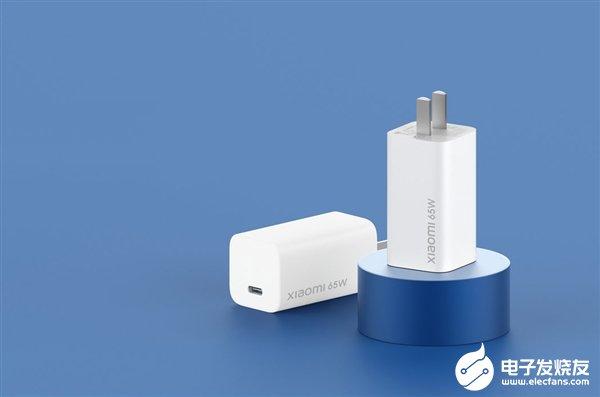 小米发布旗下首款氮化镓充电器 售价149元