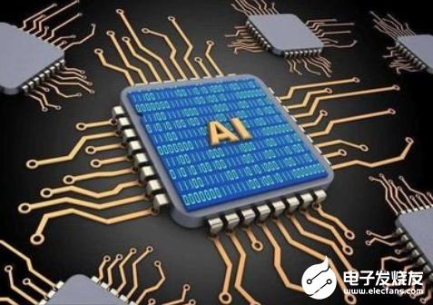 Arm推出一款人工智能芯片 用于检测人类语音或其...