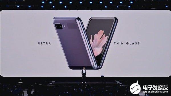 三星Galaxy Z Flip正式發布 定價1380美元
