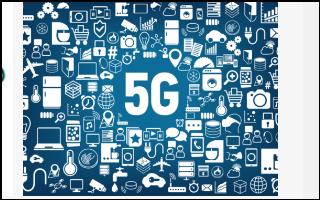 为什么5G SoC芯片是必须要经过的