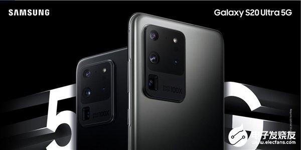 三星Galaxy S20系列正式发布 售价899美元起