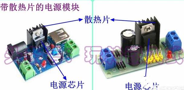 电源芯片发烫的原因及处理措施
