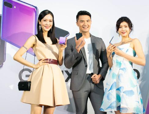 三星Galaxy Z Flip折疊手機將于2月21日在臺灣開售售價約11380元