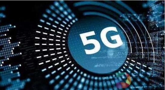 谈到5G时  我们究竟在说些什么