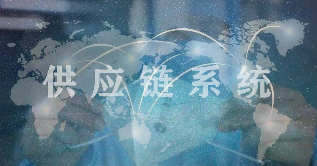 """鑫海智桥 战""""疫""""思考丨疫情对制造业带来哪些启示?"""