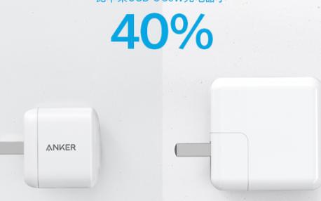 GaN充电器或许将会成为手机厂商的新宠