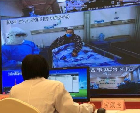 中兴通讯携手九江移动实现了江西省首个5G+移动诊...