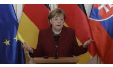 德国向华为5G正式开启绿灯