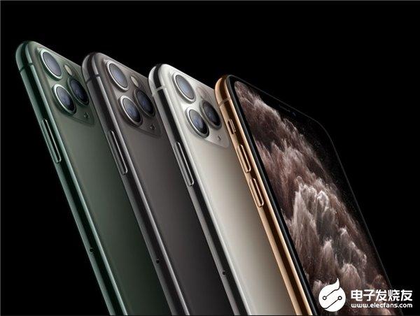 曝iPhone12天线为苹果自主设计 信号或成最大槽点