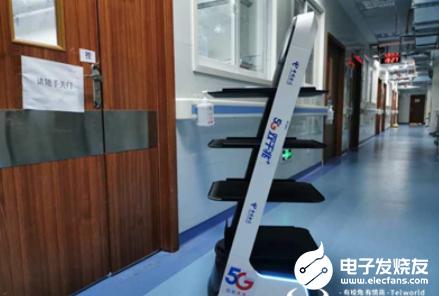 5G助力下 机器人赋能医院免接触配送