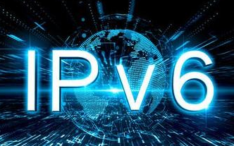 APP上标明的IPV6到底是什么