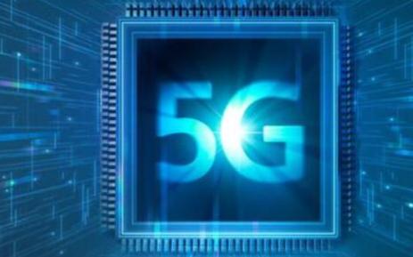 芯片廠商發聲 5G部署進度被拖延