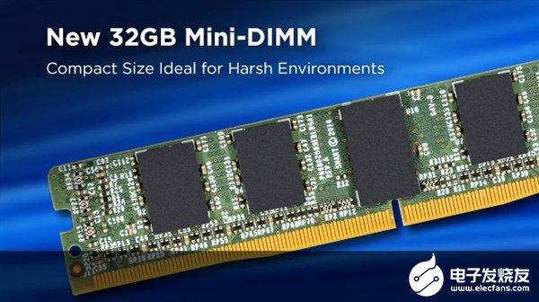 SMART Modular发布一款工业级32GB DDR4内存条 大小比标准的DIMM小了大约2/3