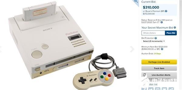 这台任天堂PlayStation原型机被拍到31万美元 竟是全球唯一一台能正常运行的原型机