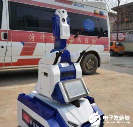 """警医联动智能防疫机器人 """"看一眼""""就能测体温"""