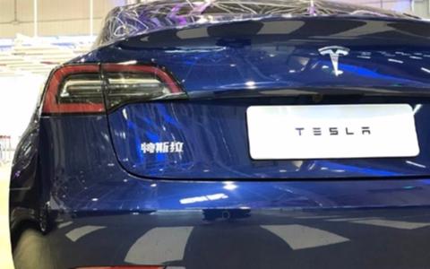 特斯拉上海工厂恢复生产交付 国产Model 3周...