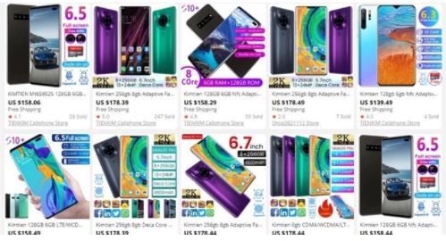 Kimtien的手机品牌旗下出现了多款山寨三星和华为手机
