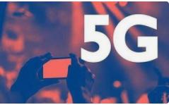 5G如何赋能垂直行业推进数字化转型