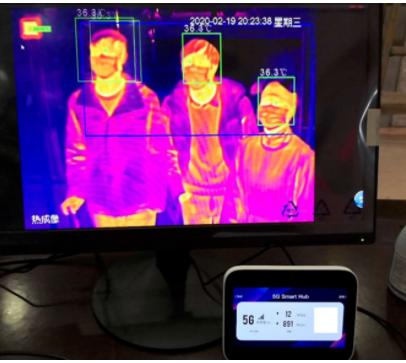 福建移動為長樂區醫院提出了5G+遠程測溫整體信息...