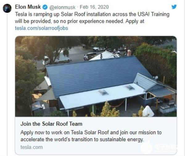 马斯克表示将扩大其太阳能电池板业务 并希望能够实...